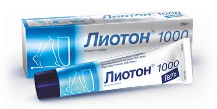Lioton-ot-boli-v-sustavah.jpg