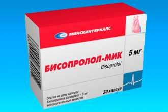 Сердечное давление высокое что выпить какую таблетку
