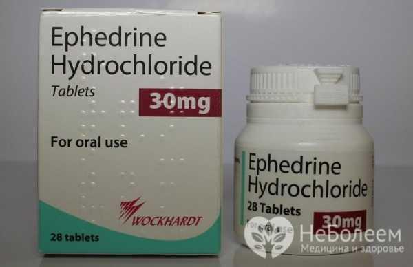 Как принимать элеутерококк таблетки при низком давлении